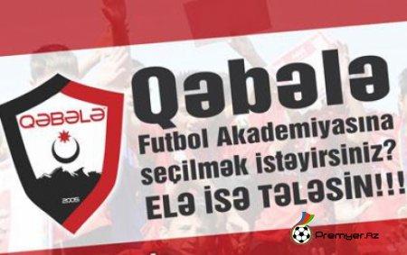 """""""Qəbələ"""" Futbol Akademiyasına qış seçimləri başlayır"""